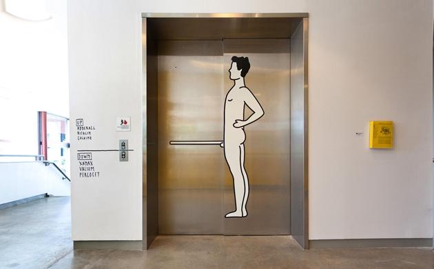 Elevator7 1800 1114 75