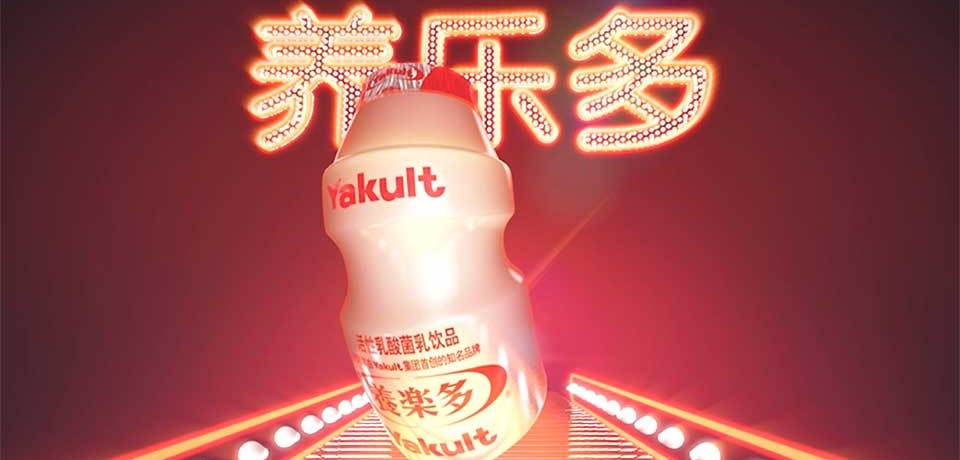 Yakult_lightup