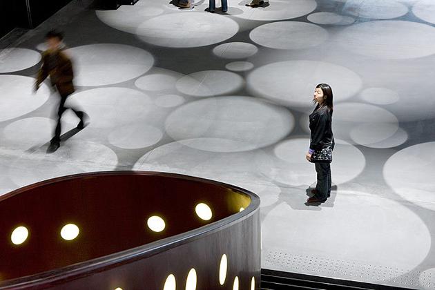 Za Koenji Public Theatre 03